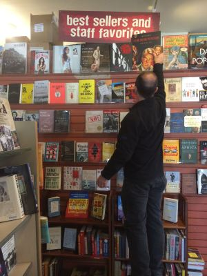 A Capella Books, Atlanta, bookstore, independent, Little Five Points, Inman Park, bookshop, books, out of print books, hard to find books, 25th anniversary, 25 years,